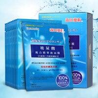 Dr Morita Hyaluronic Acid Essence Facial Mask 10PCS Long Lasting Moisturizing NO Stimulation