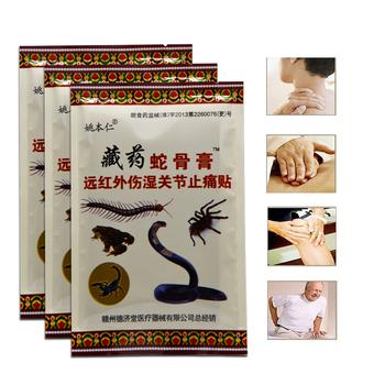 8 sztuk Sumifun ulga w bólu szyi mięśni tynki ortopedyczne maści stawów ortopedyczne plaster medyczny naklejki C489 tanie i dobre opinie BODY 8pieces in one bag