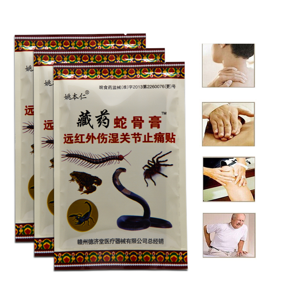 8pcs Sumifun Pain Relief Patch Neck Muscle Orthopedic Plasters Ointment Joints Orthopedic Medical Plaster Sticker C489