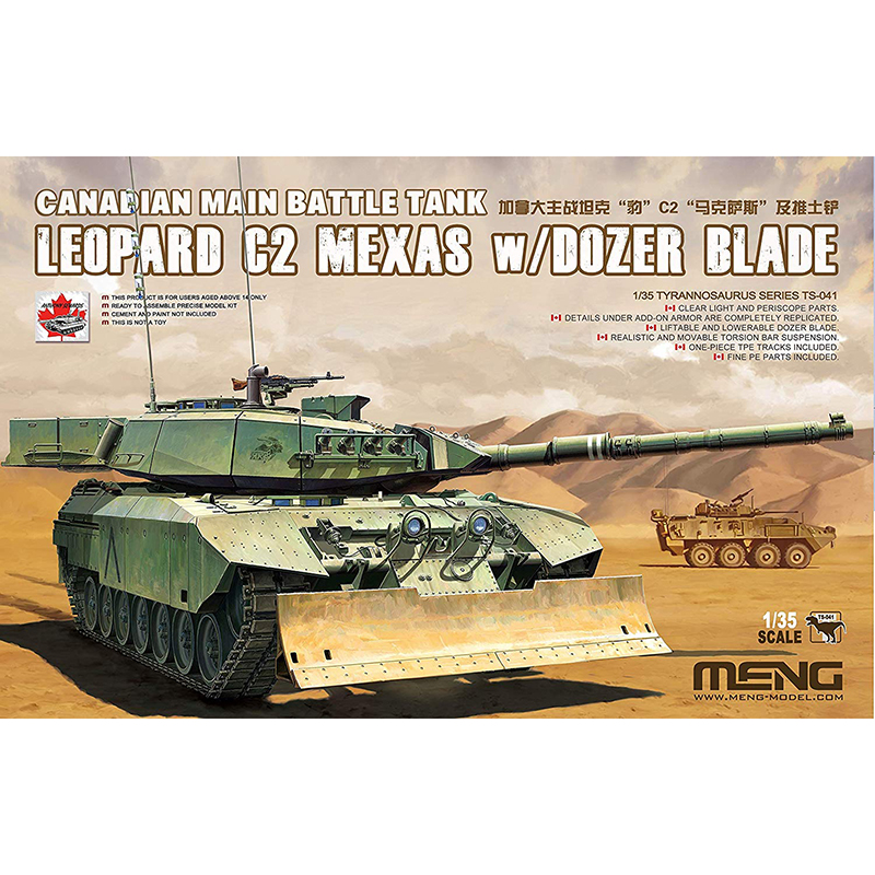 1 35 MENG TS041 CANADIAN MAIN BATTLE TANK LEOPARD C2 MEXAS model hobby