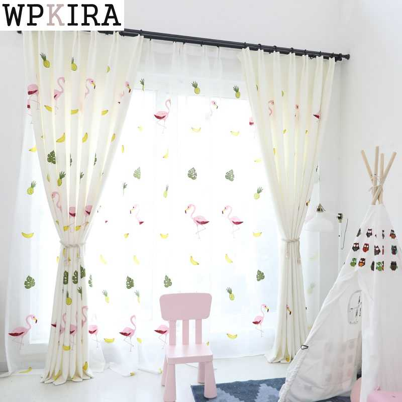window plant curtains for bedroom kitchen tulle curtain living room home decoration children boys girl house 130&40