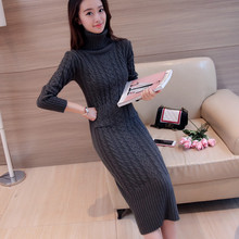 2017 Korean version of the women's cannon high-necked long sweater dress Slim thick knitted winter skirt