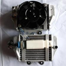 motocross accessories Water cooling engine cooling Radiator cooler & 12v fan for motorcycle moto dirt pit atv 4x4 bike parts