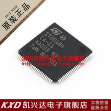 20pcs/lot Router chip ST20184CA-I1 QFP-100 new original in stock