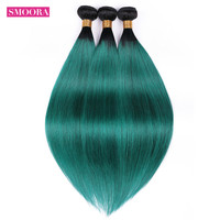 Smoora Ombre Hair Bundles 1B/Green Two Tone Color Ombre Human Hair Weave Brazilian Straight 3 Bundles / Lot Non Remy Dark Roots