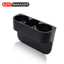 Universal Car Drink Bottle Holder for Auto Truck Seat Coffee Cup Valet Beverage Can Stand Box Organizer Multifunction