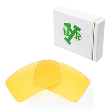 Mryok Replacement Lenses for Oakley Eyepatch 1 2 Sunglasses HD Yellow