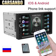 car Bluetooth Camera din