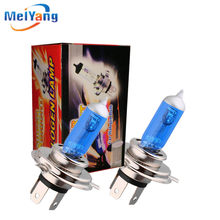 2pcs car lights H1 H3 H4 H7 H8 H11 9005 HB3 9006 HB4 880 881 12V 24V 27W /35W / 55W 70W 100W 5000K White bulb fog light Cars(China)