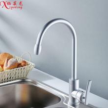 Неэтилированный производители оптовая пространство алюминия кухня кран 360 поворота вращения Одно отверстие горячей и холодной кран бесплатная доставка