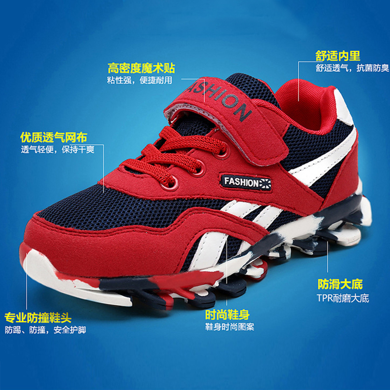 все цены на Boys Shoes Children Shoes Casual Kids Sneakers Leather Sport Fashion Children Boy Sneakers 2018 Spring Summer Autumn онлайн