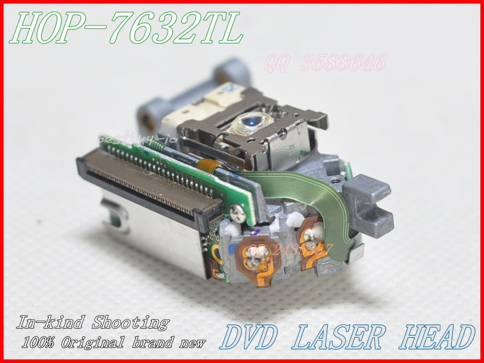 HOP-7632TL (5)