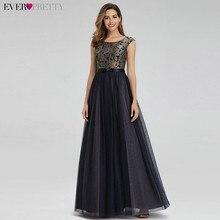 ความคมชัดสีEvening Dresses Pretty EP00976 A Line O Neck Lace Elegantพรรคอย่างเป็นทางการชุดPatchwork Robe De Soiree