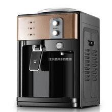 Mini Electric Water Dispenser Desktop Miniature Cold and Hot Ice Cooling Water Cooler Hostel Water Heater Coffee Tea Bar Helper цена