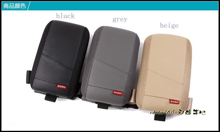 ФОТО Grey!  armrest storage box elbow supporting Armrest for Skoda Octavia Fabia RS Rapid
