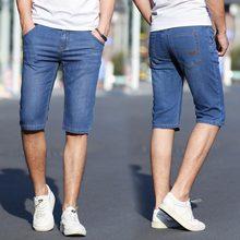 b705902523 Verano de los hombres pantalones cortos de mezclilla de buena calidad  pantalones vaqueros cortos de algodón