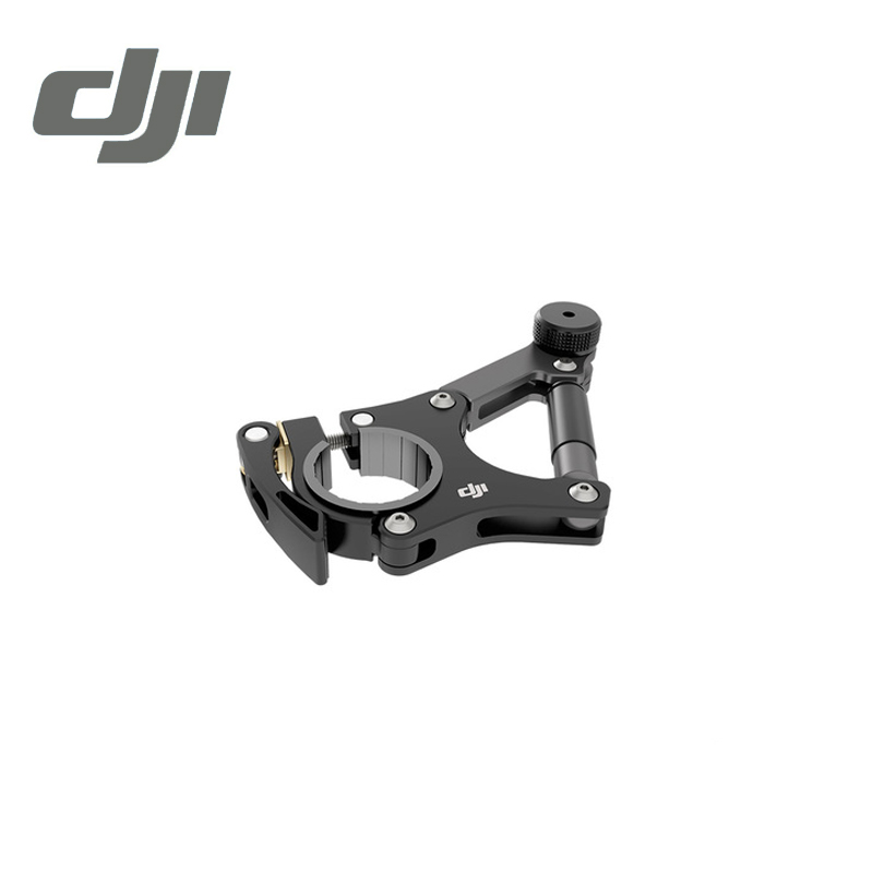 DJI Osmo Bike Mount Riding Cycling Holder Original Accessories Part