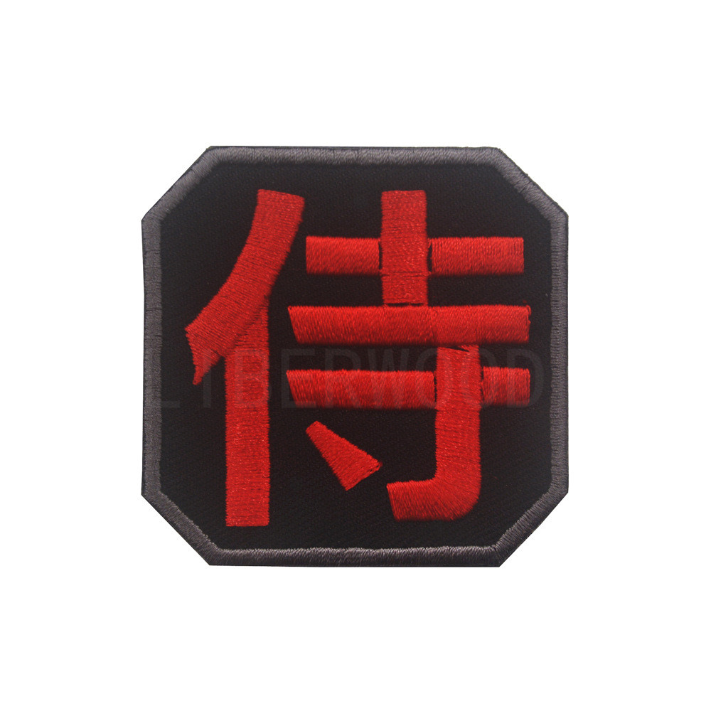 Morale Patch Samurai Kanji ARID MilSpec Samurai Kanji Japan Arid USA Tactical Military Combat Army Morale Patch(China)