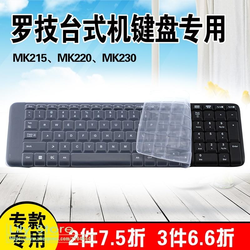 for logitech mk215 mk220 k220 mk230 silicone mechanical wireless bluetooth desktop keyboard. Black Bedroom Furniture Sets. Home Design Ideas