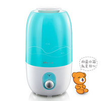 Air Humidifier For Home Mini Aromatherapy Machine 3L Electric Aroma Diffuser Nebulizer Air Humidifier Ultrasonic