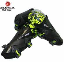 Off-Road Motorcycle Knee Protector Moto Racing Protective Kneepad Guard Motor bike Protection Gear Scoyco K12(China)