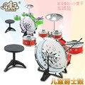 Tuba, tambores de simulación de los niños, juguetes de percusión de instrumentos musicales infantiles 5 tambor con reposapiés
