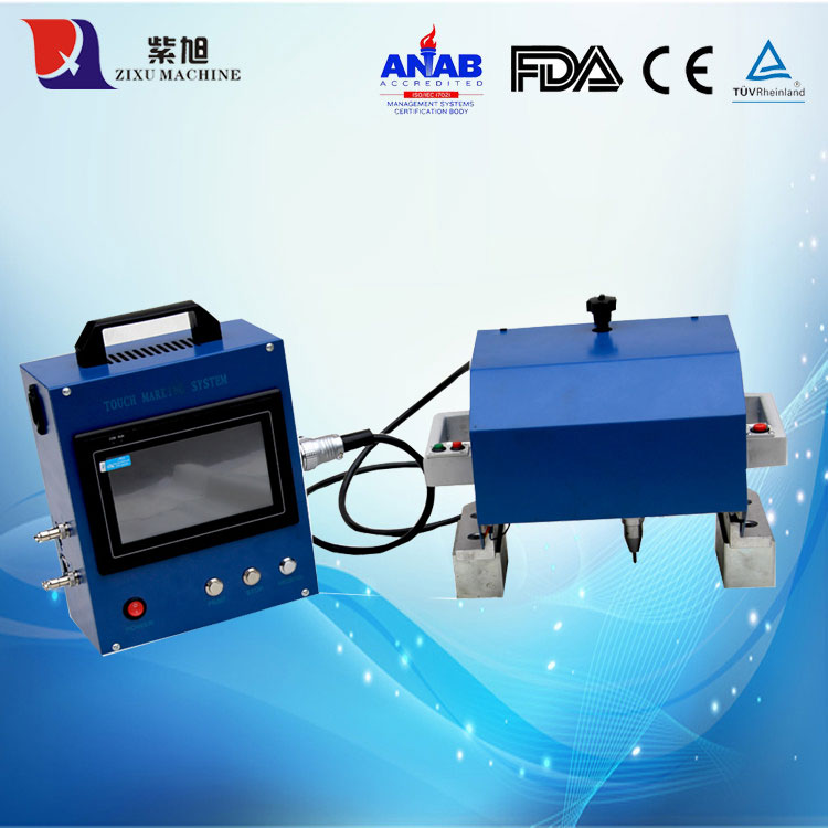 Hand Dot Peen Portable Dot Peen Marking/Engraving Machine for Nameplate automatic metal nameplate marking machine
