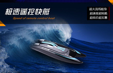SHUANG MA DH7014 2.4G 25KM/H Racing RC Boat Electric Remote Controlled High Speed RC Boat with Super Water-cooled Motor