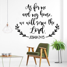 Beauty english quotes Vinyl Decals Wall Stickers For Bedroom Decoration Waterproof Art Decal