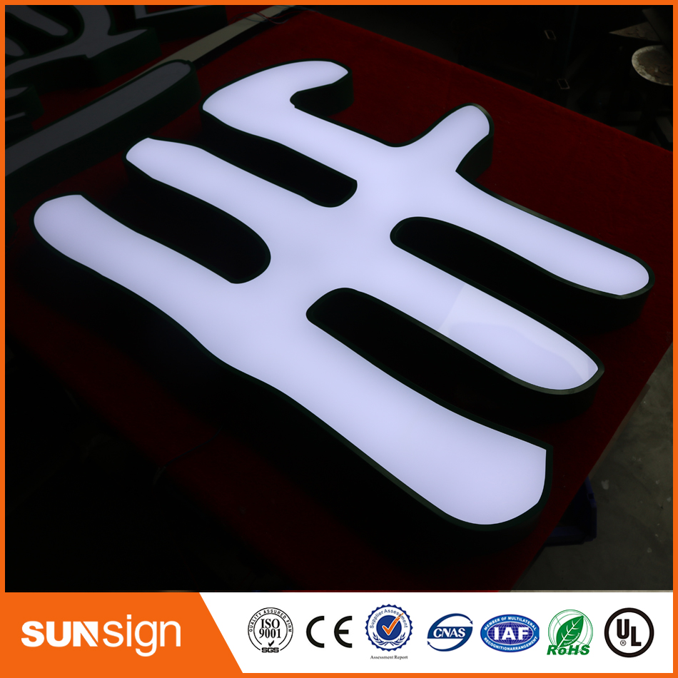 Aliexpress manufacturer frontlit stainless steel LED light letters sign for storeAliexpress manufacturer frontlit stainless steel LED light letters sign for store