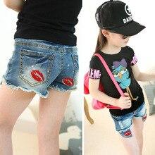 Childrens Clothing 2019 Summer New Korean Cute Girls Lips Denim Shorts Female Baby Kids Cotton Leisure Embroidered Hot Pants X4