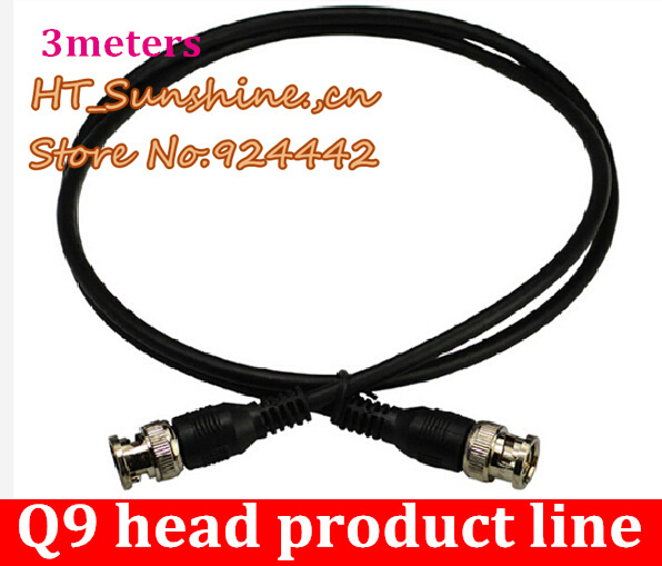BNC jumper 3 meters Q9 head of finished product line of hard disk recorders connected camera surveillance video line