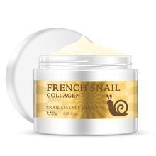 Crema facial de caracol para el cuidado de la piel, crema hidratante de ácido hialurónico, antiarrugas, colágeno, suero nutritivo antienvejecimiento