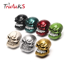 Triclicks Skull Head Universal Car Truck Manual Stick Gear Shift Knob Lever Shifter Wicked Carved Skull Pomo Marches 7 Color New