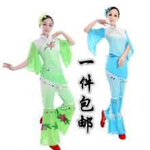 Kung Fu Uniform Chiffon Dance Costumes Ancient Chinese Costume National Clothing Square Yangko For Girl