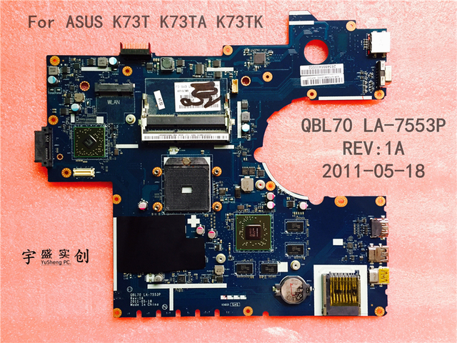 Asus K73TK Notebook AMD Chipset Drivers Windows XP