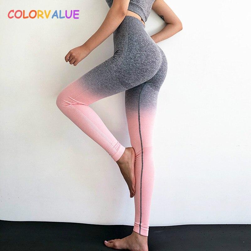 Colorvalue Ombre gimnasio sin costuras medias de compresión de las mujeres el Control de la panza de Fitness entrenamiento Squatproof levanta cadera pantalones Jogger