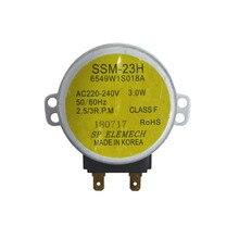 1 шт., электродвигатель для микроволновой печи lg 6549W1S018A