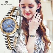 새로운 여성 시계 pagani 디자인 최고 브랜드 럭셔리 패션 스포츠 숙녀 시계 드레스 방수 석영 시계 relogio feminino