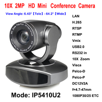 Digital 30fps 1080P IP Video Streaming USB2 0 Conference PTZ Camera For Educational Tele Training System