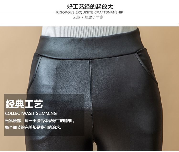 WAEOLSA Women Black PU Leather Leggings Thicken Fleece Legging Woman Slim Fit Warm Pant Winter Autumn Elastic Waist Leggins Mujer (10)