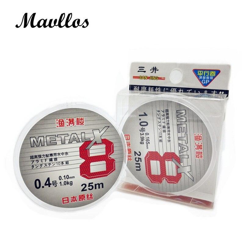 Monofilament nylon fishing line japanese 25m japan for Nylon fishing line