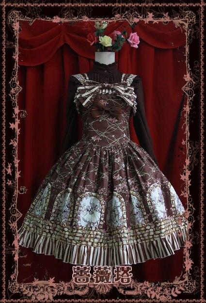 Livraison gratuite femmes Lolita robe rétro doux JSK robe filles quotidien été vêtements café/Beige