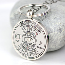 Практичный брелок-календарь креативный 3D 50 лет от 2007 до 2056 солнце и луна брелок кольцо брелока брелок