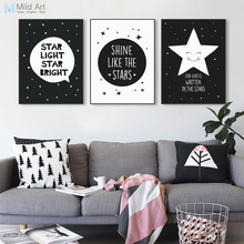 Kids Poster Nordic Painting