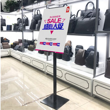 Adjustable Chrome Floor Stand Pedestal Sign & Poster Holder for Retail Store or Shopping Mall(China)