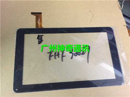 FHF90027. Touch screen external screen handwriting screen 9 inch 10 inch flat panel computer capacitive screen 10Pcs