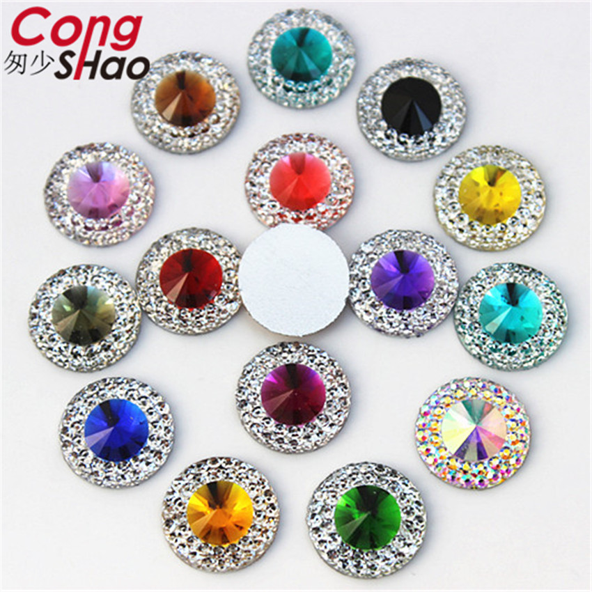 Cong Shao 200PCS 12mm Colorful Round Flat Back stones and crystal Resin Rhinestone trim DIY Gems For Costume Button Crafts YB495 in Rhinestones from Home Garden