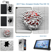 MTT Blasting Wall Stand cover case for 2017 Amazon All-New Fire 10 inch Tablet with Alexa 10.1″ For Amazon Kindle Fire hd10 Case