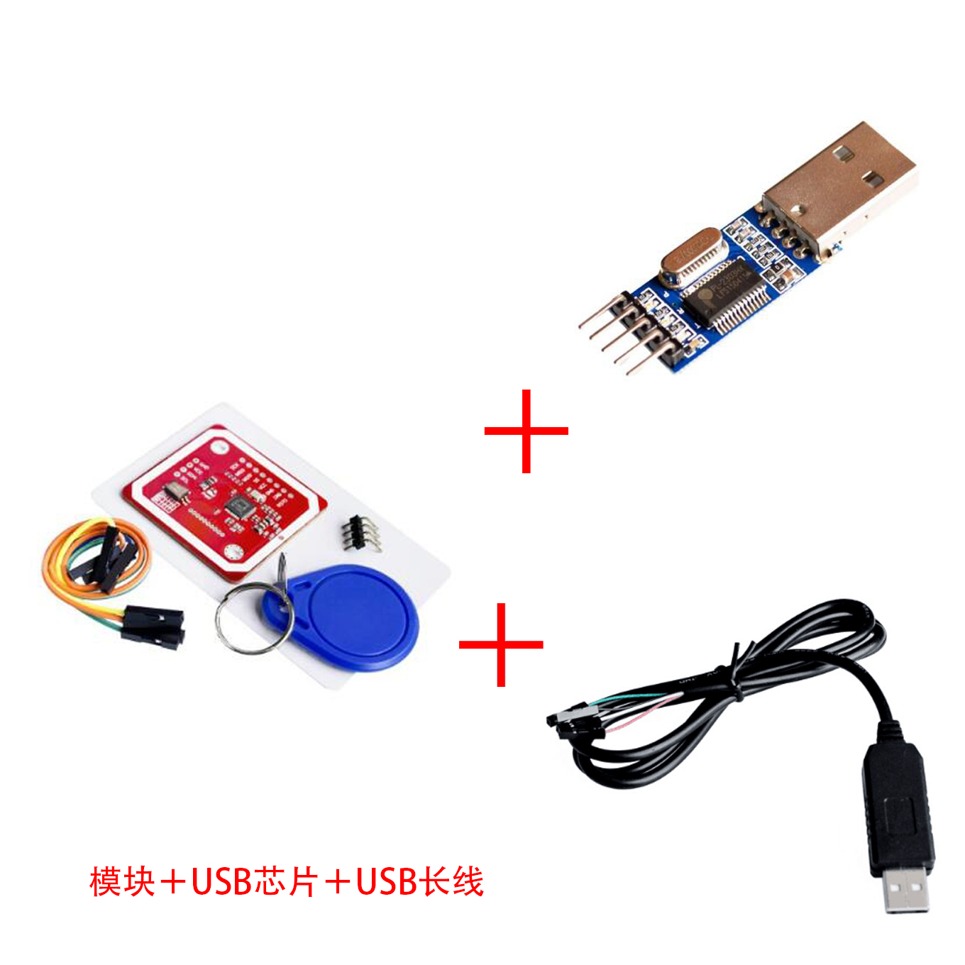 US $4 08 |PN532 NFC RFID module V3, NFC with Android phone extension of  RFID provide Schematic and library-in Integrated Circuits from Electronic